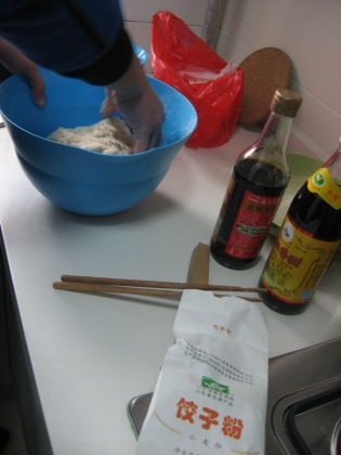 dough for jiaozi wrappers