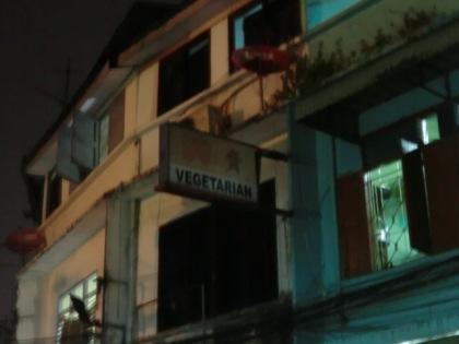 vegetarian sign