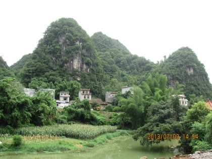 Du'an landscape