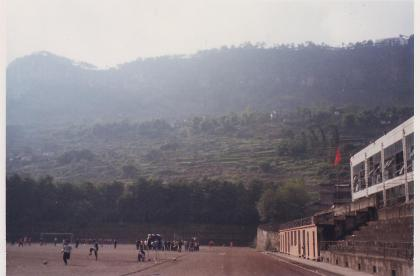 Three Gorges College track 2002