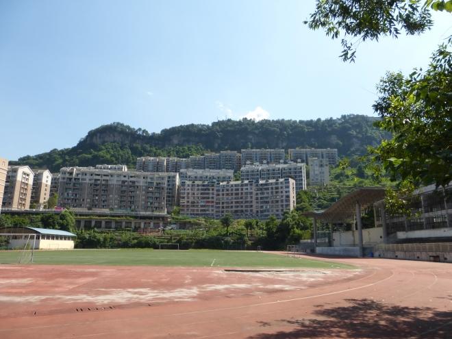 Three Gorges College track 2013