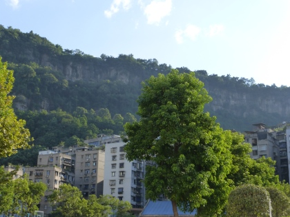 Wanzhou landscape