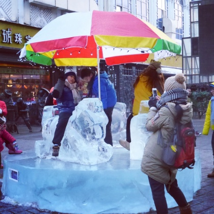 ice carousal