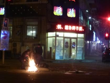 Spring Festival fires