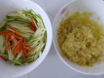 vegetables for Korean pancakes