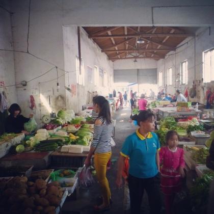 Yongjia market
