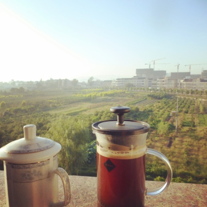 coffee on the balcony
